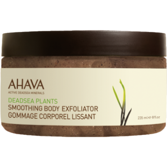Smoothing Body Exfoliator